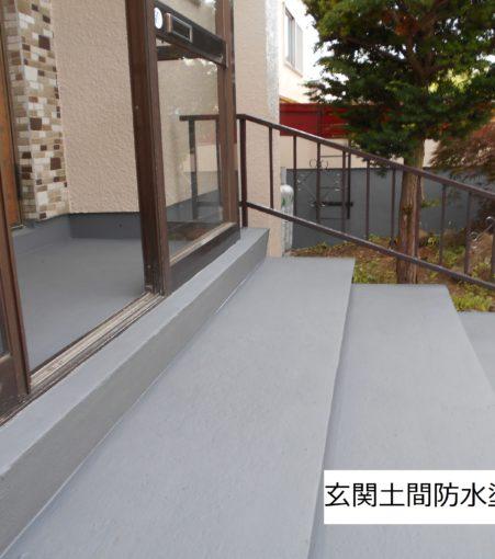 札幌市豊平区 Eマンション階段室床防水塗