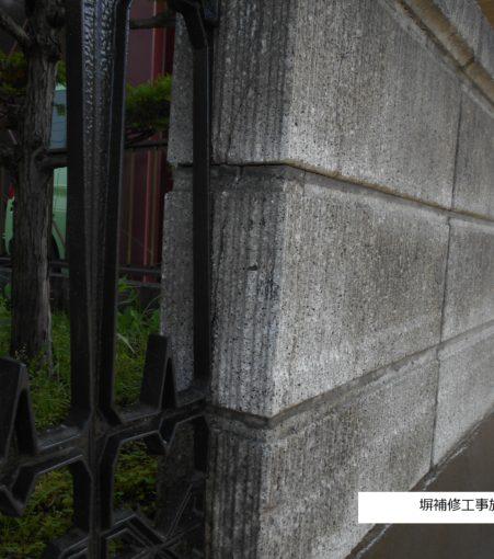 札幌市豊平区 Eマンションコーキング改修