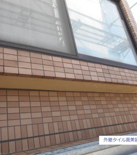 札幌市豊平区 Eマンション窓下水切り取付