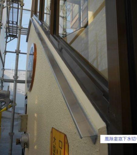 札幌市豊平区 Eマンション風除室コーキン
